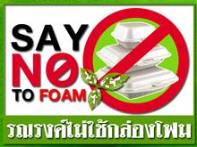NoForm
